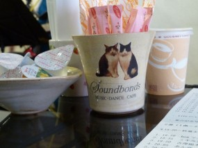 Soundbonds