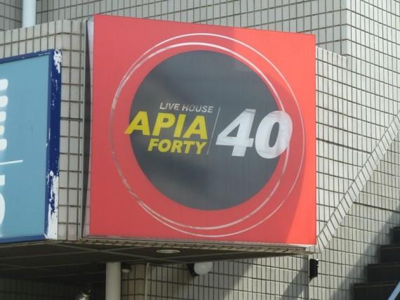 APIA40