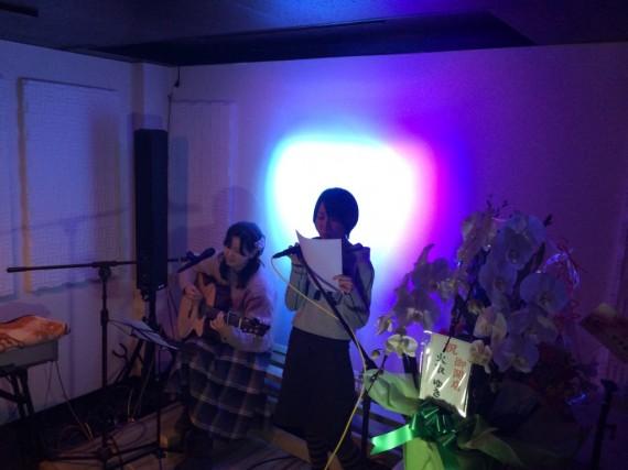 みく&Noriko