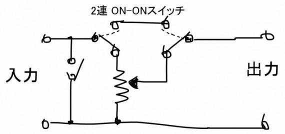 ミート&ボリューム回路1