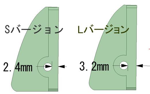 SUNRISE S-2 / サンライズ S2の留め具2組、寸法