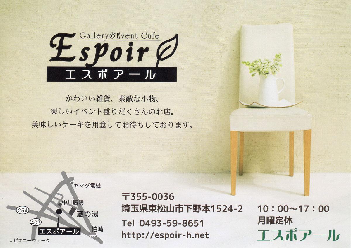 6月3日 第23回ZZL in エスポアール開催しました(24)   酒井 誠 ...